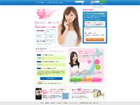 長崎県のセフレ募集掲示板ランキング